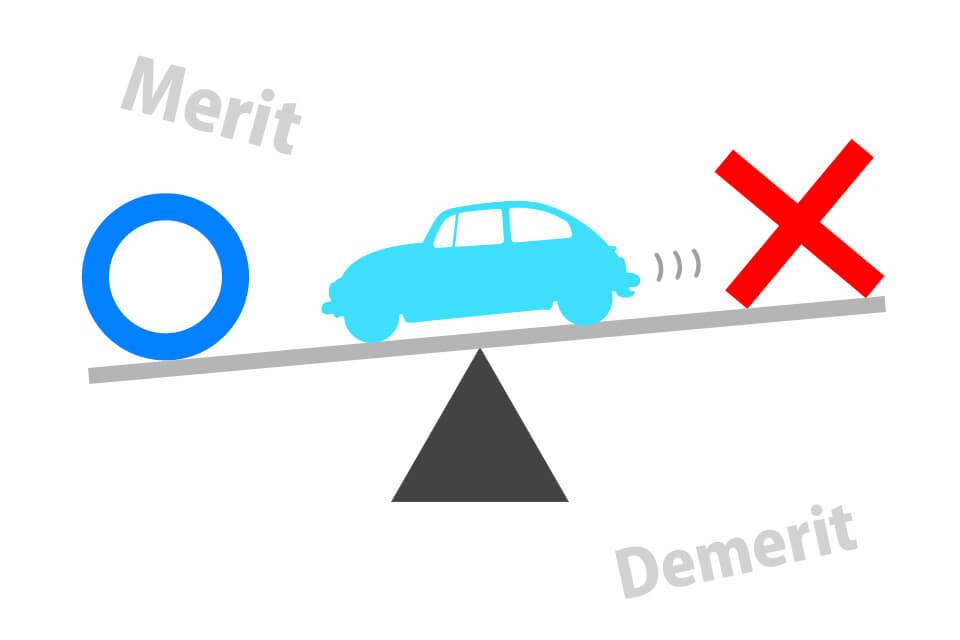 並行輸入のメリットとデメリット