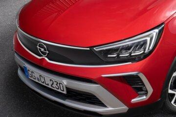 Opel Visorを適用したフロントセクション